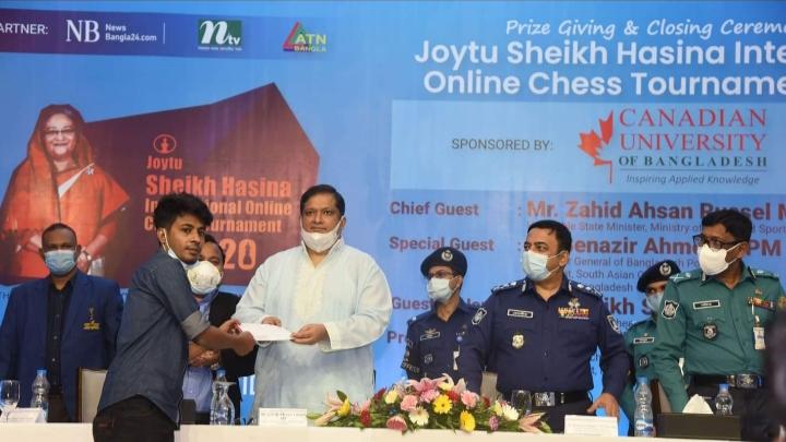 মুজিববর্ষে আন্তর্জাতিক দাবা টুর্নামেন্ট আয়োজন করবে বাংলাদেশ: ক্রীড়া প্রতিমন্ত্রী
