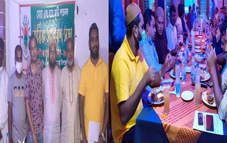 কলাপাড়ায় গৌরবোজ্জ্বল-৯৯ এর কমিটি গঠন