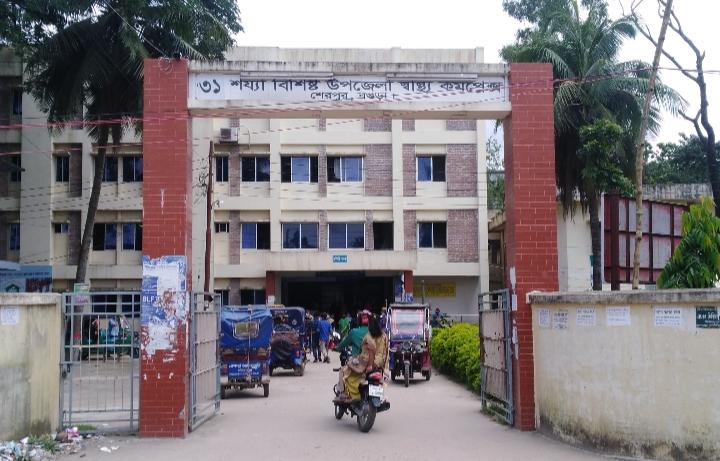 বগুড়ার শেরপুরে উপজেলা স্বাস্থ্য কমপ্লেক্সে করোনা আক্রান্তদের কোনো চিকিৎসাই নেই
