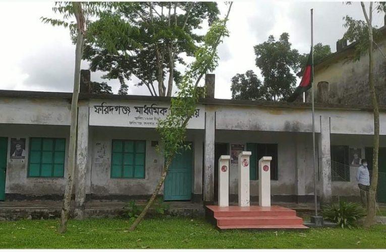 কলাপাড়ার ফরিদগঞ্জ মাধ্যমিক বিদ্যালয় মারাত্মক ঝুঁকিপূর্ণ, ভবন ধসের আশঙ্কা