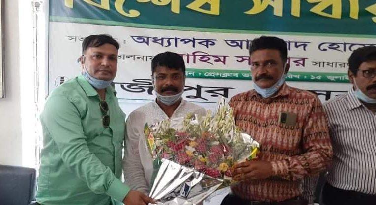 গাজীপুর প্রেসক্লাব নির্বাচন: সভাপতি মাসুদ, সম্পাদক রাহিম