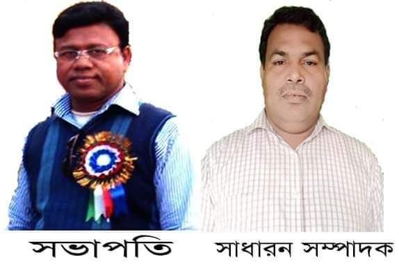 নওগাঁয় বিএমএসএফ'র জেলা কমিটি গঠন