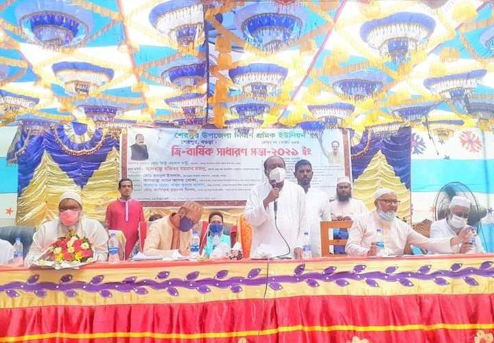 বগুড়ার শেরপুর নির্মাণ শ্রমিক ইউনিয়নের ত্রিবার্ষিক সভা অনুষ্ঠিত