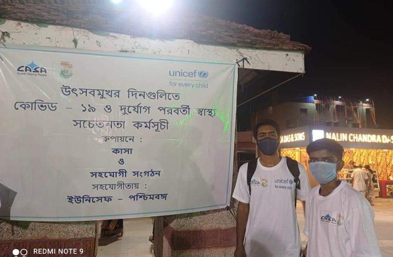 কলকাতায় করোনা সচেতনতায় ব্যাপক প্রচার ইউনিসেফ ও কাশা'র