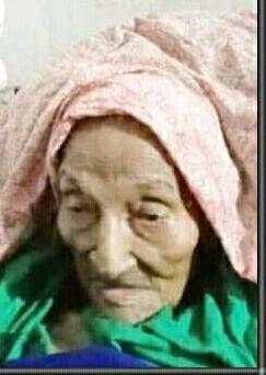 চলে গেলেন কক্সবাজারের শতবর্ষী নারী গুলবাহার
