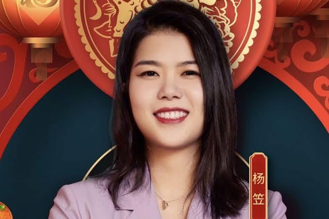 চীনা নারীরা যাকে দিয়ে 'পুরুষ' মাপেন