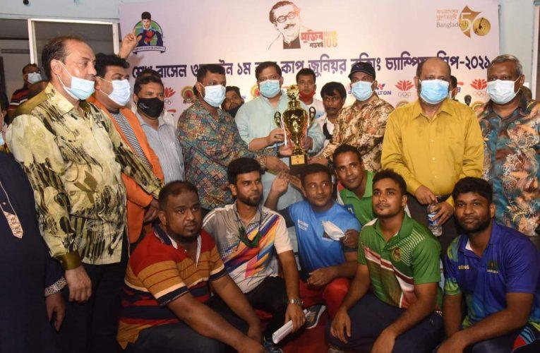 শেখ রাসেল ক্লাব কাপ জুনিয়র বক্সিং প্রতিযোগিতার পুরস্কার বিতরণ